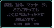 taiken_01
