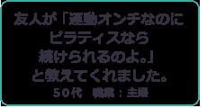 taiken_02