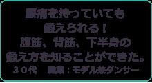 taiken_04