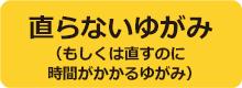 yugami-02