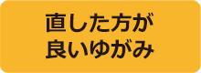 yugami-03