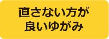 yugami-04
